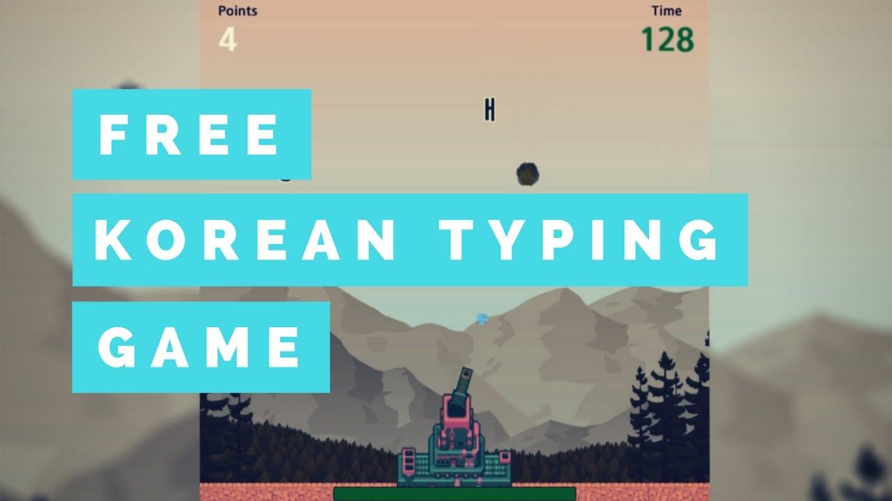 how to make a typing game