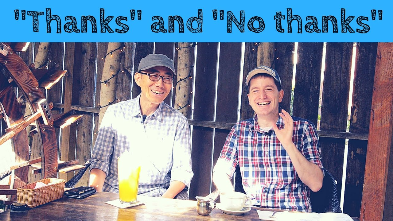how to say no thank you in greek