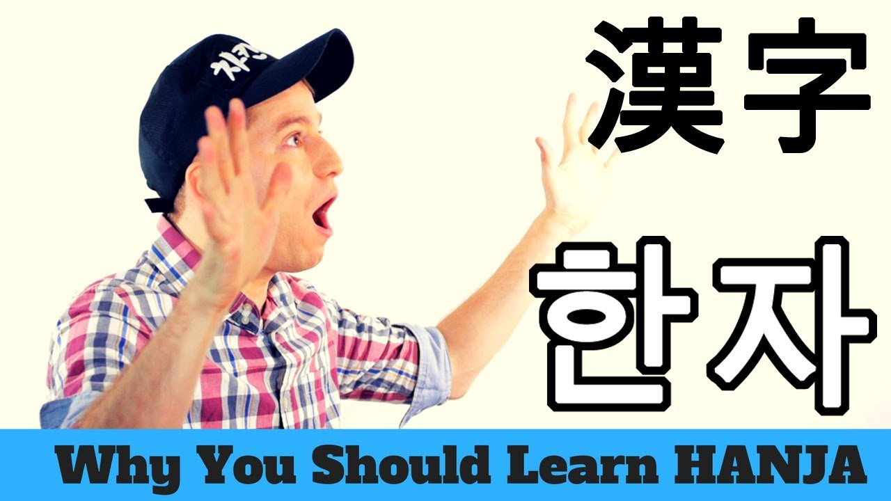 korean made simple billy go pdf download