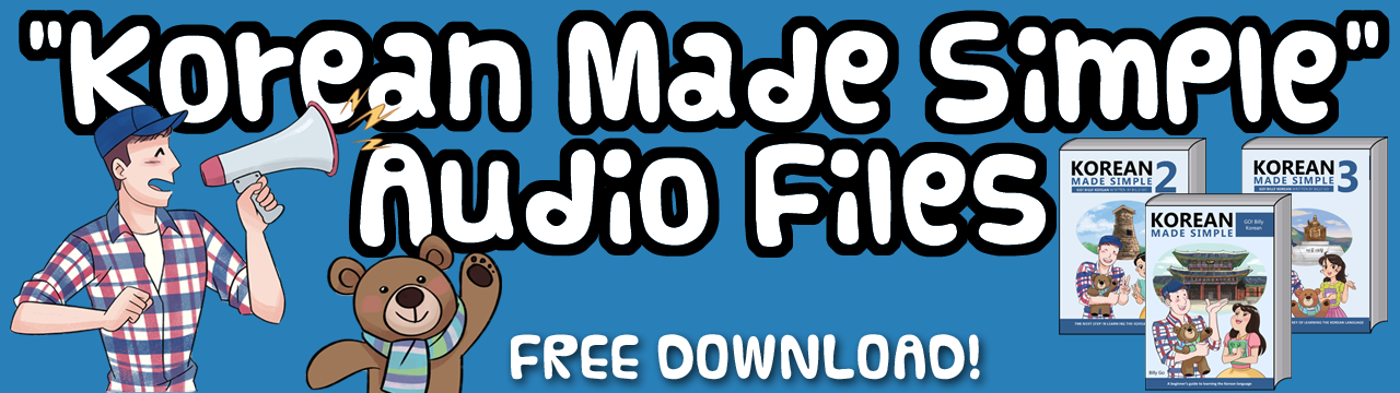 Download the audio content for