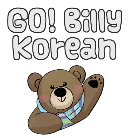 Learn Korean with GO! Billy Korean - Let's learn Korean!